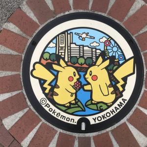 【神奈川県】横浜市のマンホール 4
