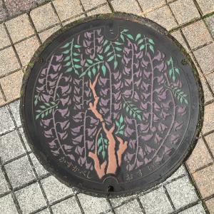 【埼玉県】春日部市のマンホール
