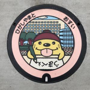 【東京都】東大和市のマンホール 14