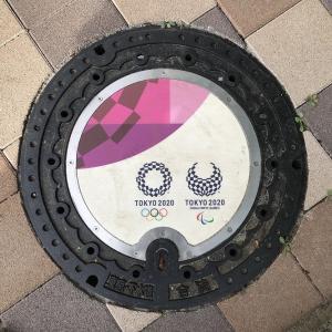 【東京都】東京オリンピック・パラリンピック2020のマンホール 4