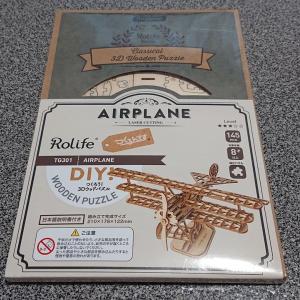 robotime 3Dウッドパズル TG301 飛行機を作ってみた