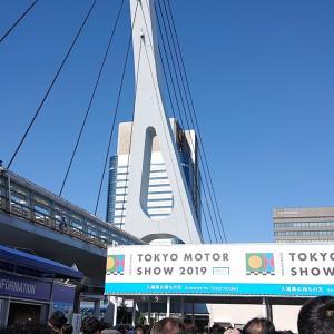東京モーターショー2019に行ってきた