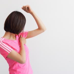 体臭・口臭(ワキガ、汗、加齢臭)を何とかする最強の方法を教えます!|こんな方法あるんだ!