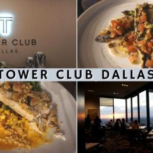 雰囲気最高★会員制レストラン「Tower Club」