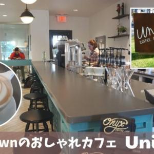 またまた発見!ドッグランも併設のおしゃれカフェ「Union」