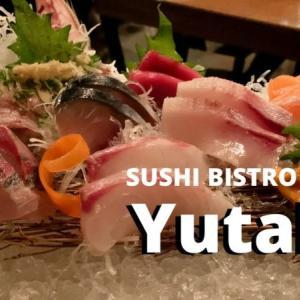ずっと気になっていたお寿司屋さんにやっと行けた「Yutaka」