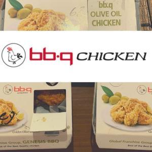 """韓ドラに影響されてクリスピーな""""BBQ Chicken"""""""
