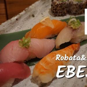 レストランウィーク2020 Robata&Sushi EBESU