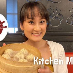 """最近でフリスコにできた台湾料理""""Kitchen Master"""""""