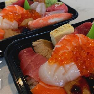 ダラスで最高のちらし寿司が食べれます~♪