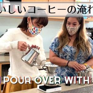 バリスタ体験!おいしいコーヒーの淹れ方 feat. Counter culture coffee