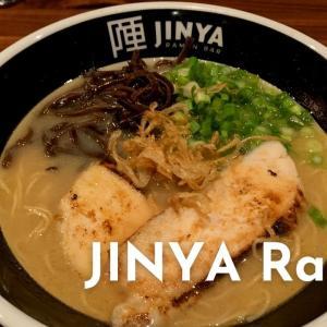 巨大ラーメンチェーン店「JINYA Ramen Bar」