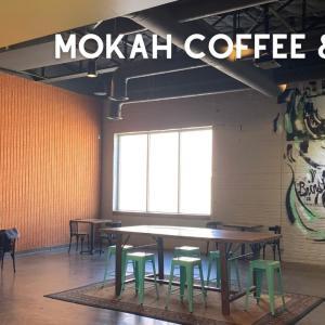 ソーシャルディスタンスに最適なカフェ見つけたMokah Coffee & Tea