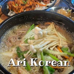 ミツワの隣にできたAri Korean BBQ