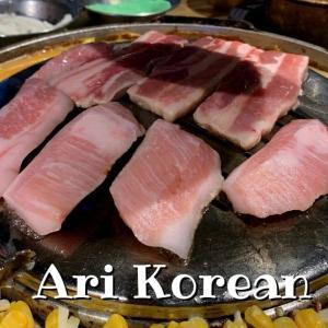 韓国人のお友達がオススメする韓国焼肉「Ari Korean BBQ」