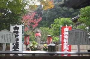 鈴虫寺のお地蔵様にお願い