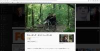 海外ドラマ【ウォーキングデッド】を無料で動画を視聴。 U-NEXT編