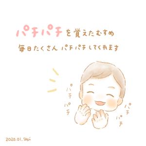 【絵日記】生後11ヶ月のむすめ記録 -後編-