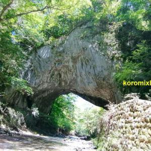 夏の「帝釈峡」子供と散策 鍾乳洞・雄橋・トレッタみよしのバイキングでランチ!