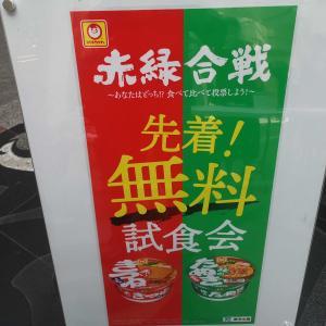 赤緑合戦無料試食会(高松丸亀町壱番街前ドーム広場)
