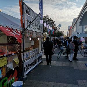 高松レインボーロードイルミネーションフェステバル 2019(ハローズレインボー店前)