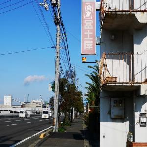 めし・汁 富士屋食堂(高松市朝日町)