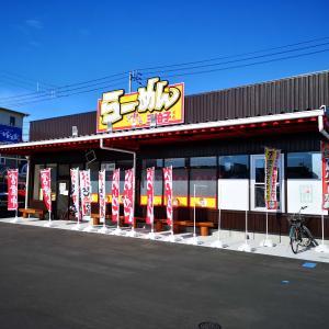 らーめん三拍子本店(高松市木太町)