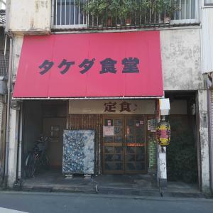 タケダ食堂(高松市扇町)