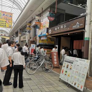 麺処 綿谷 高松店(高松市南新町)