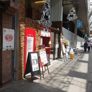 なにわ たこ焼き 三平(高松トキワ商店街)