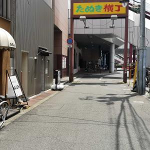 洋食おなじみ(高松市瓦町)
