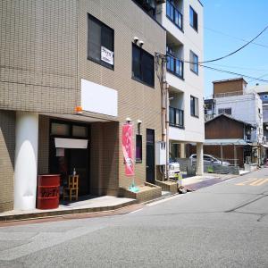 ラーメン タカラヤ(高松市塩上町)