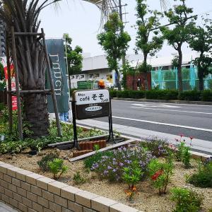 カフェ そそ(高松市浜ノ町)