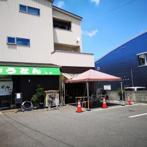 上田製麺所 (高松市太田上町)
