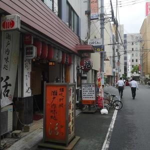 瀬戸内 味処 活(高松市亀井町)