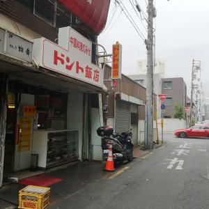 ドント飯店(高松市瓦町)