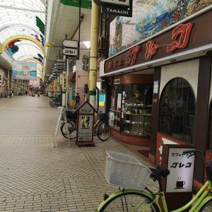 カフェ グレコ (高松市田町商店街)
