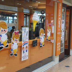 ビーンズカフェ  JR高松駅2F