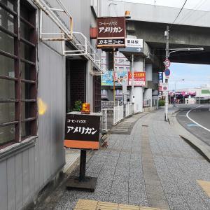 コーヒーハウス アメリカン(高松市桜町)