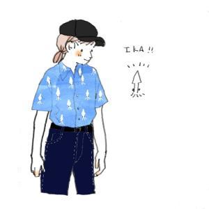 イカしたいかのシャツ