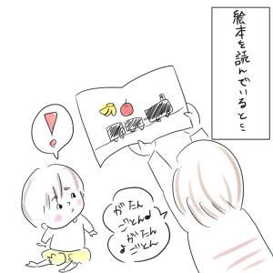 【育児日記】ばわわ!