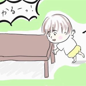 赤ちゃんと暮らす部屋作り③安全対策その2:歩きだした赤ちゃんのケガやイタズラへの対策!