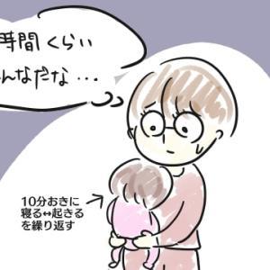 【育児日記】パンの魔法