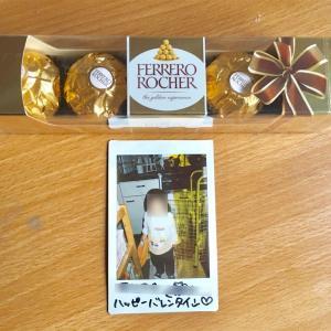 【育児日記】お父さん、ハッピーバレンタイン!