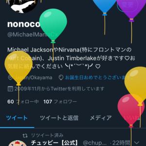 Happy birthday!!