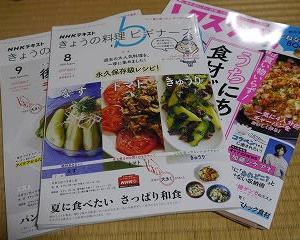 増え続ける「料理本」、料理は猛暑でギブアップ!
