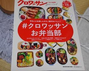 冷凍作りおきおかずに挑戦!