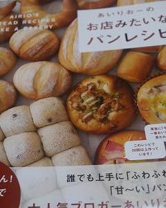 やっぱり「パン」が好き!