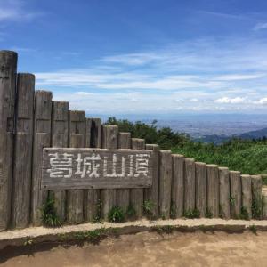 奈良県御所市 ツツジ・ススキの名所 大和葛城山へのアクセス・登山ルート