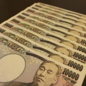 お年玉・ご祝儀用の新札に無料で両替 各銀行の手数料0円の条件を比較